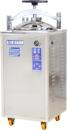 高溫高壓滅菌機(鍋)含乾燥 CB-304