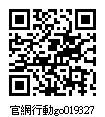 019327_官網行動go.jpg
