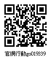 019339_官網行動go.jpg