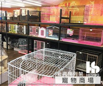 寵物商場案例-but6.jpg
