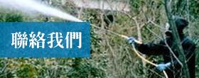 INDEX-勤家企業社1-4.png