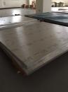 鋁板-青棋五金