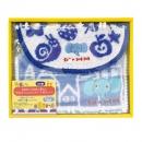 日本Rub a dub dub今治圍巾禮盒(藍)B017C0264S4948495