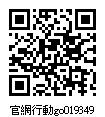019349_官網行動go.jpg