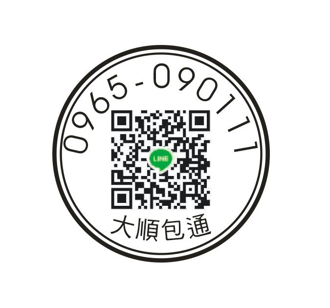 line0965090111.jpg