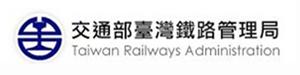 台湾铁路局