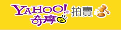 賣場-YAHOO.png