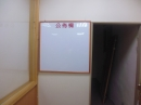 白板公佈欄安裝