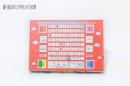 紙盒印刷 (2)