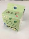 紙盒印刷 (6)