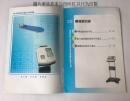 產品目錄印刷1