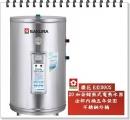 櫻花-熱水器EH2000S