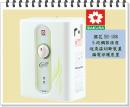 櫻花-熱水器SH-186