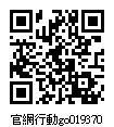 019370_官網行動go.jpg