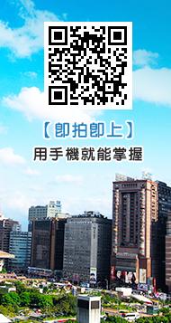 大慶側欄_03.png