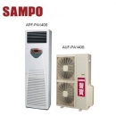 SAMPO 聲寶落地式箱型空調保養清洗