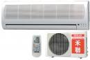 禾聯碩 1對1分離式冷氣維修保養