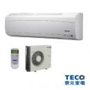 東元變頻冷專分離式冷氣保養清洗