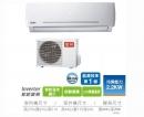 Kolin歌林變頻冷氣空調買賣安裝-1