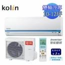 Kolin歌林變頻冷氣空調買賣安裝-4