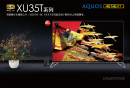 SHARP 夏普4K4原色液晶電視