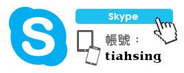 Qrcode-skype.jpg