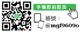Qrcode-line.jpg