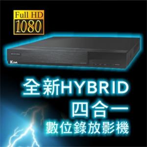 4,8,16CH 1080P,720P,960H 混合式錄放影機