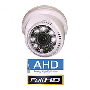 AHD 2百萬畫素 室內紅外線攝影機 KIM-7253AHD