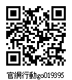 019395_官網行動go.jpg