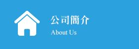 INDEX-林泳旭 (雙北區冷氣家電行銷服務有限公司)2-1.png