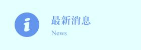 INDEX-林泳旭 (雙北區冷氣家電行銷服務有限公司)2-9.png