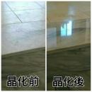 地面施工晶化案例