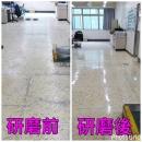 地板研磨案例