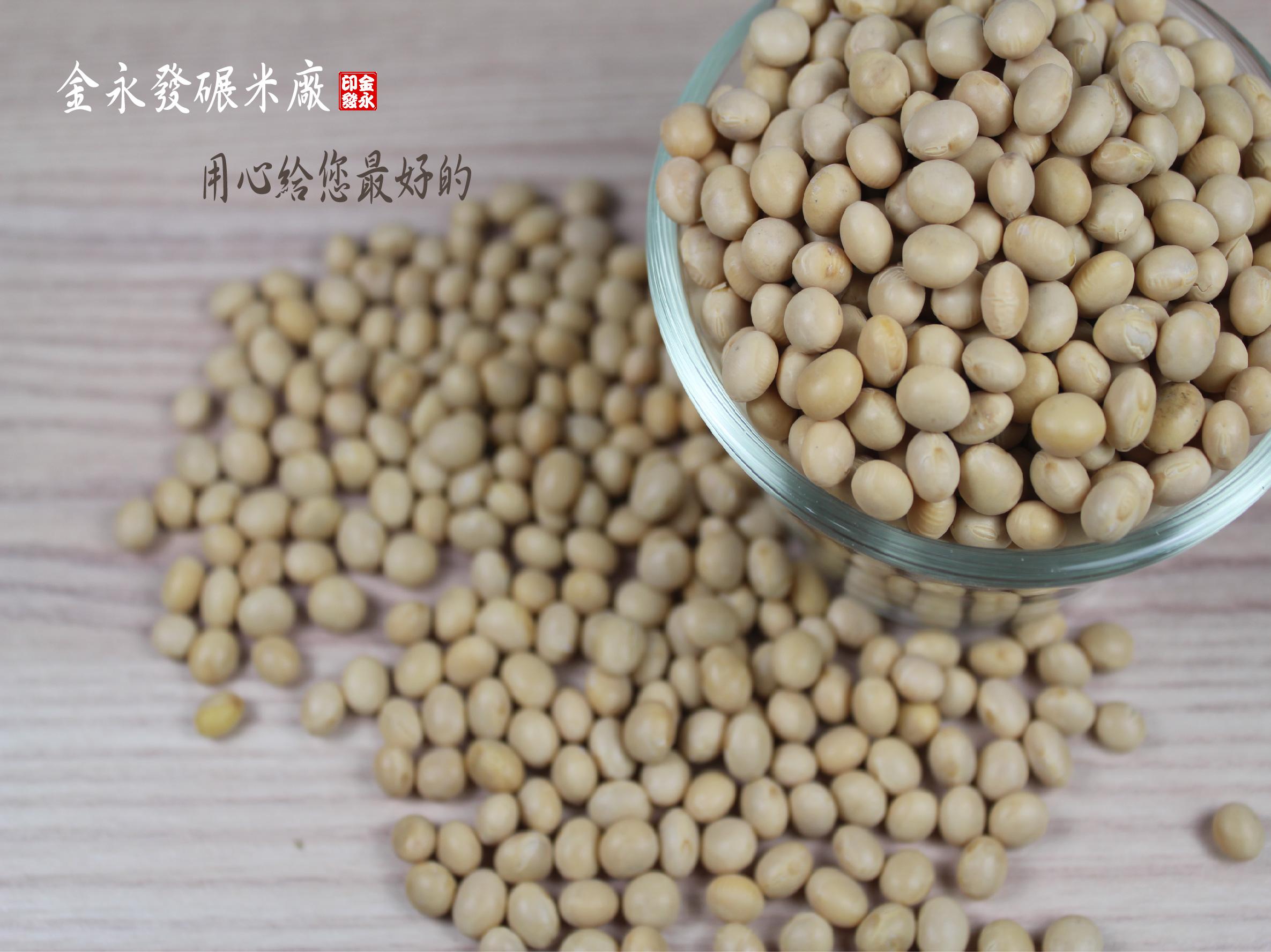 非基改黃豆-商品分類-01.jpg
