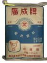 廣成牌-中雞用飼料10kg
