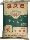 廣成牌-大雞用飼料10kg