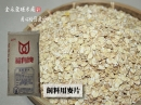 福有牌-飼料用麥片20kg