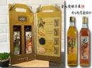 雙瓶禮盒-【冷壓苦茶油500ml*1+花生油600ml】組合