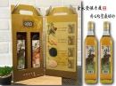 雙瓶禮盒-【苦茶油600ml*2】組合