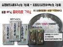 品選優質長纖米2kg/包 3包/組 + 花蓮花青素黑米600g/包 2包/組-750元