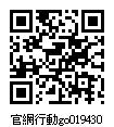 019430_官網行動go.jpg
