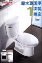 衛浴設備設計-承裝