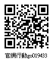 019433_官網行動go.jpg