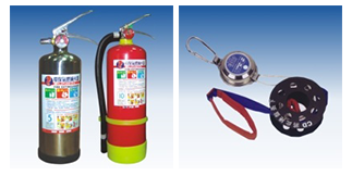 消防設備.png