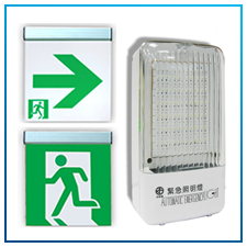 標示照明設備-but03.png