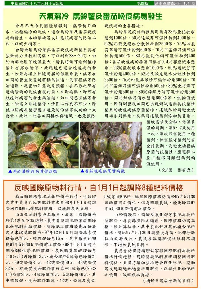 洋香瓜3.jpg