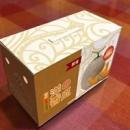 哈密瓜禮盒(2粒裝)