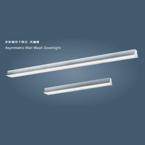 GL-509-SMT 非對稱性下照式 洗牆燈.jpg