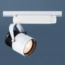 GL-357-COB 軌道燈